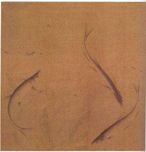 Trois poissons de Liou T'Sai est un Feuillet d'album, avec Encre et Couleur sur Soie de 22.2 x 22.8 cm ©Pinterest