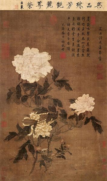 Art chinois Qian Xuan ©WikiArt