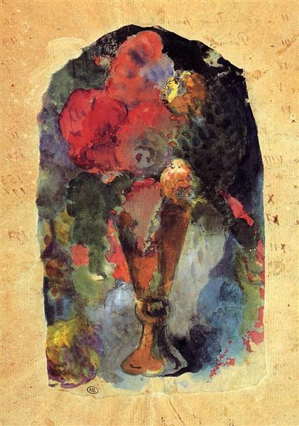 Post Impressionisme Bouquet de Fleurs de Paul Gauguin fait entre 1894 et 1897 ©WikiArt